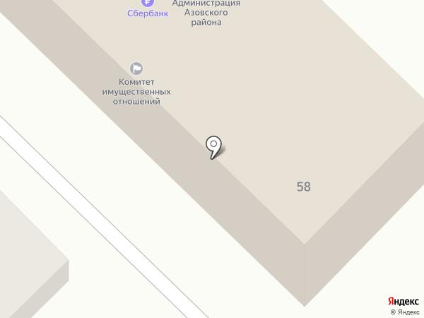 Отдел капитального строительства на карте Азова