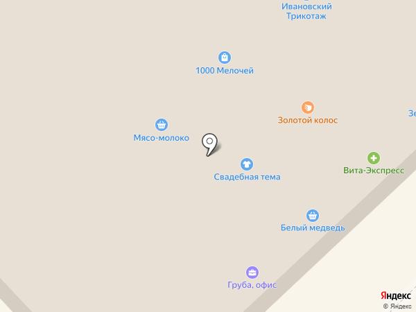 Билайн на карте Азова