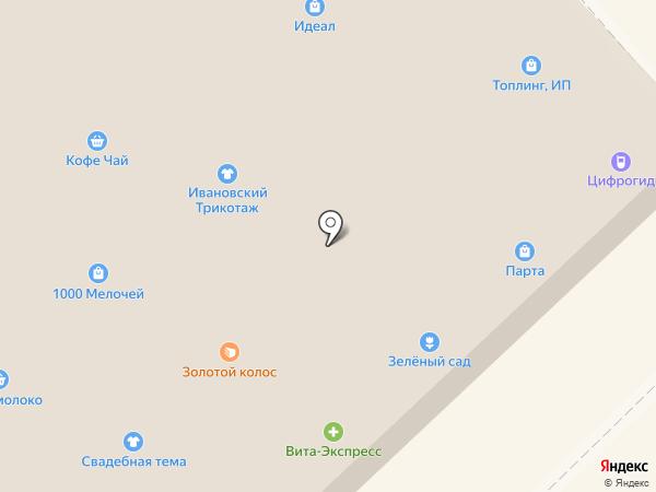Алина на карте Азова