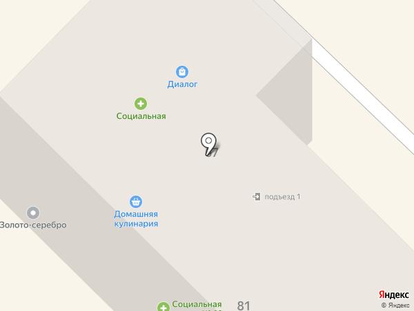Диалог на карте Азова