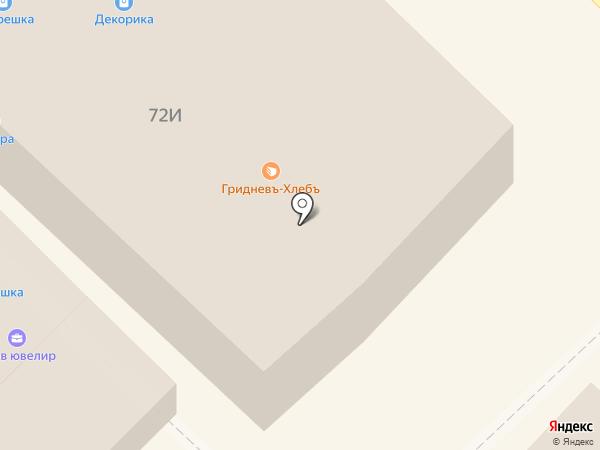 Алмаз на карте Азова