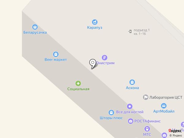 Монохром на карте Азова