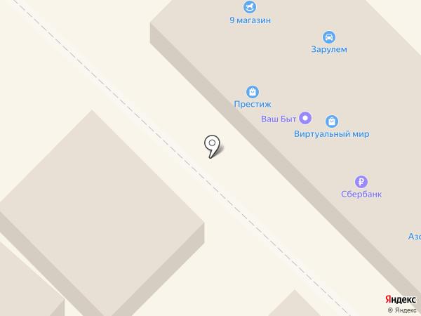 Виртуальный мир на карте Азова