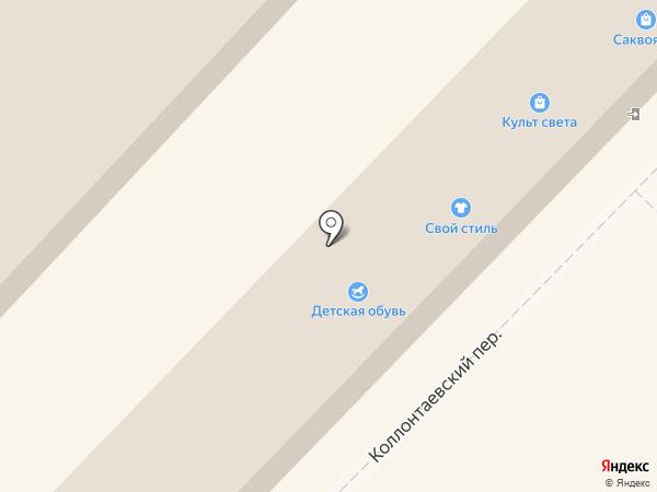 Поплавок на карте Азова