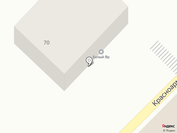 Арт-студия на карте Азова