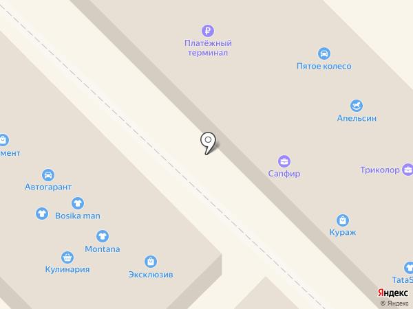 СКБ-Инвест на карте Азова