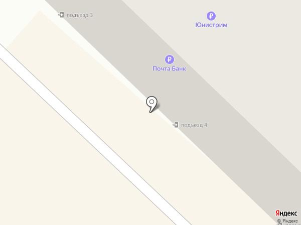 Почтовое отделение №7 на карте Азова