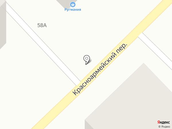 Киоск по ремонту обуви на карте Азова