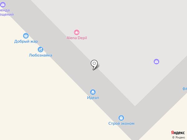 Строй! Эконом на карте Азова