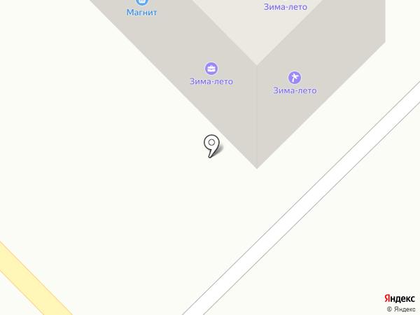 Ассорти на карте Азова