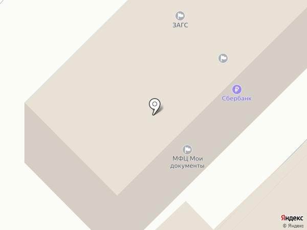 Управление пенсионного фонда России в Азовском районе на карте Азова