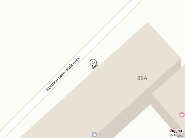 Магазин канцтоваров на карте Азова