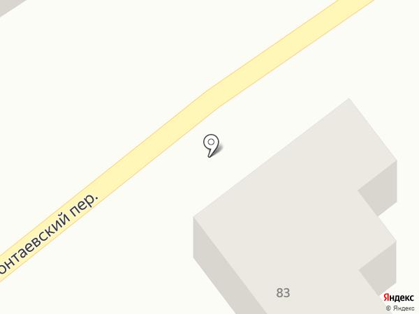 Улыбка+ на карте Азова