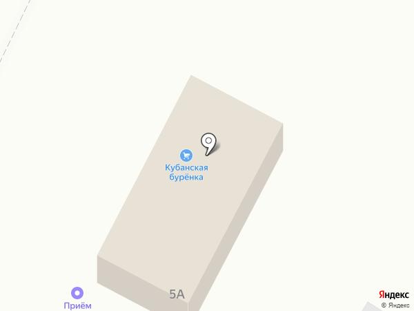Водная станция на карте Азова