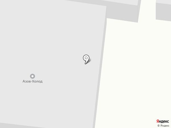 Компания РосАгроСервис на карте Азова