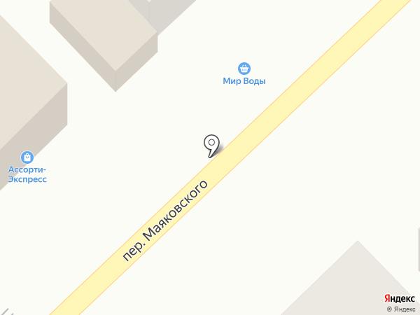 Инвест Кредит на карте Азова