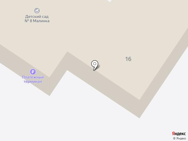 Детский сад №8, Малинка на карте Азова