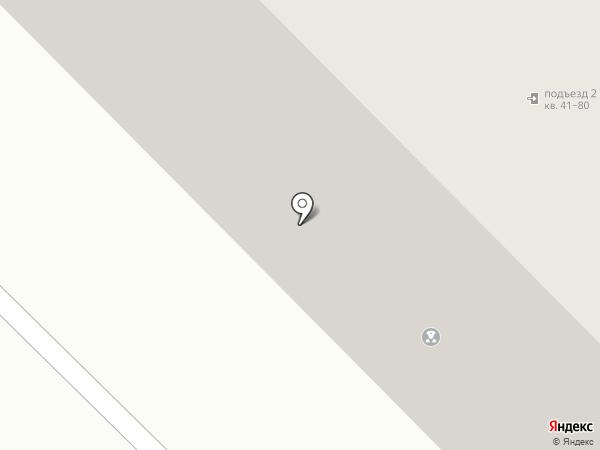 Следственный отдел на карте Азова