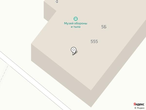 Музей обороны и тыла на карте Баграмово