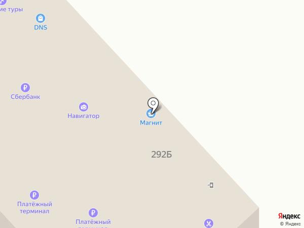 OZON.ru на карте Азова