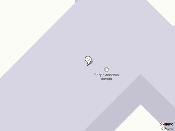 Баграмовская средняя общеобразовательная школа на карте Баграмово