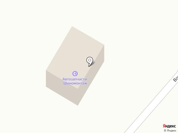 Шиномонтажная мастерская на карте Копцевов Хутора