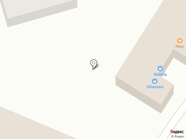 Лекс на карте Сочи
