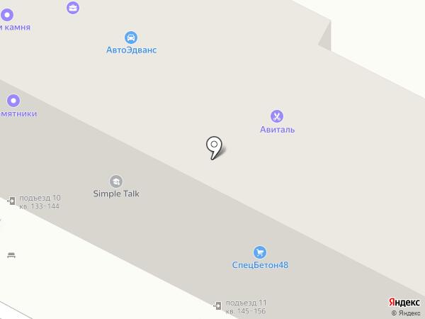Студия красивого взгляда на карте Липецка