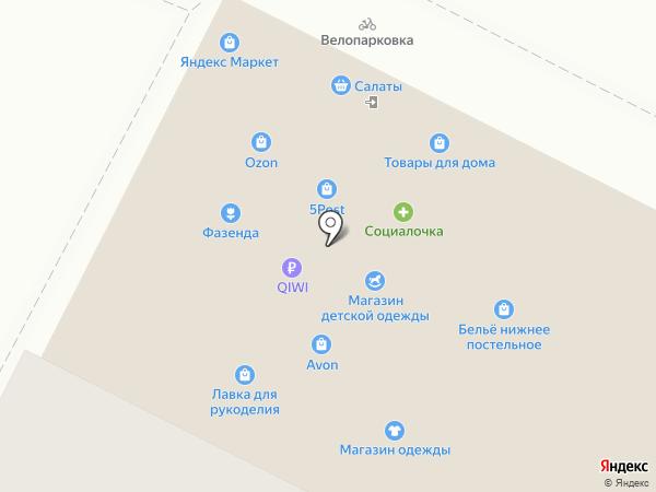 Вита Плюс на карте Липецка