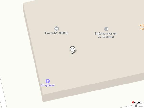 Терминал, КБ Центр-инвест на карте Чалтыря