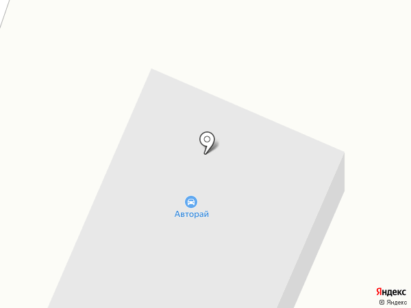АвтоРай на карте Рыбного