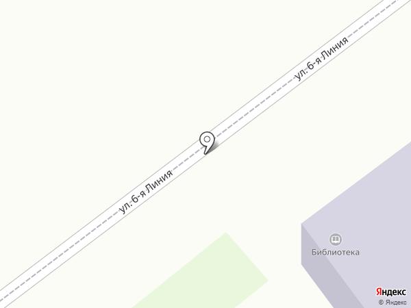 Межпоселенческая центральная библиотека Мясниковского района на карте Чалтыря