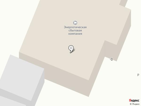 Рязанская энергетическая сбытовая компания, ПАО на карте Рыбного
