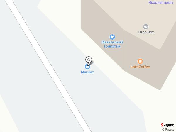 Ломбардъ на карте Сочи