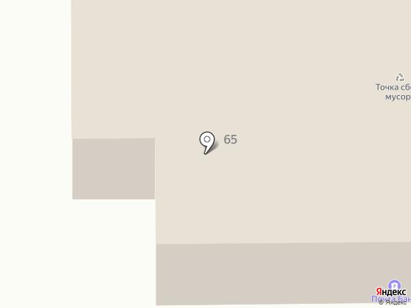 Почтовое отделение №800 на карте Чалтыря