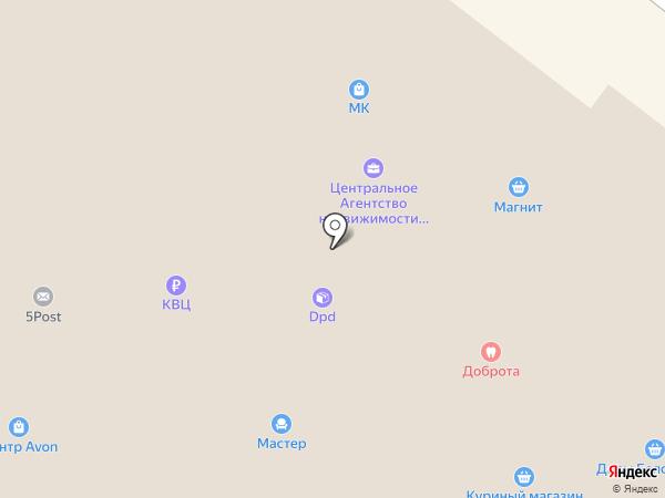 Магазин обуви на карте Рыбного