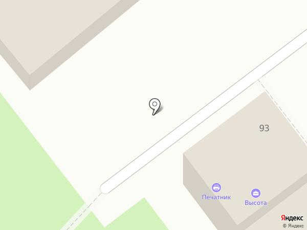 Bambino на карте Чалтыря