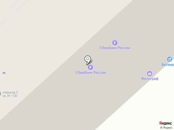 БульBAR на карте Липецка