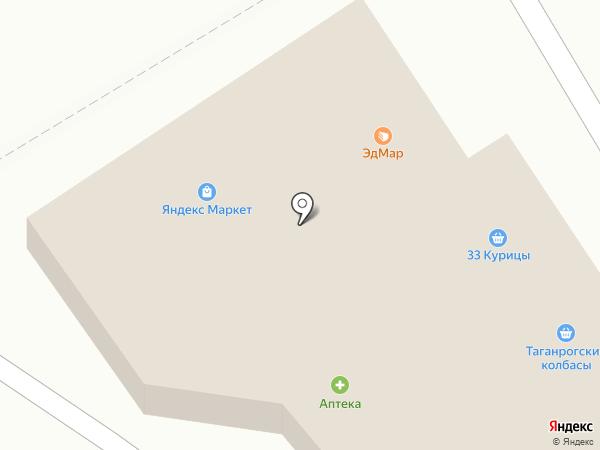 Санги Стиль на карте Чалтыря