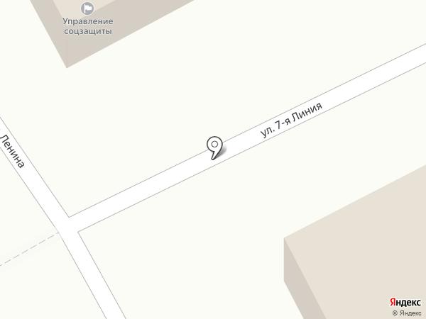 Парикмахерская на карте Чалтыря