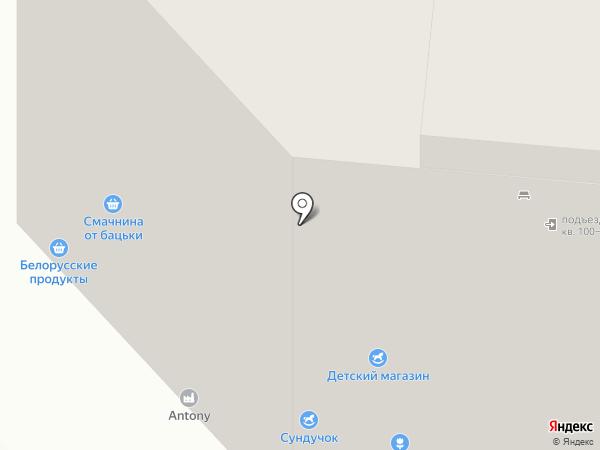 БУТ`S на карте Липецка