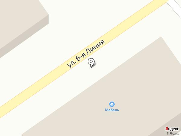 Магазин на карте Чалтыря