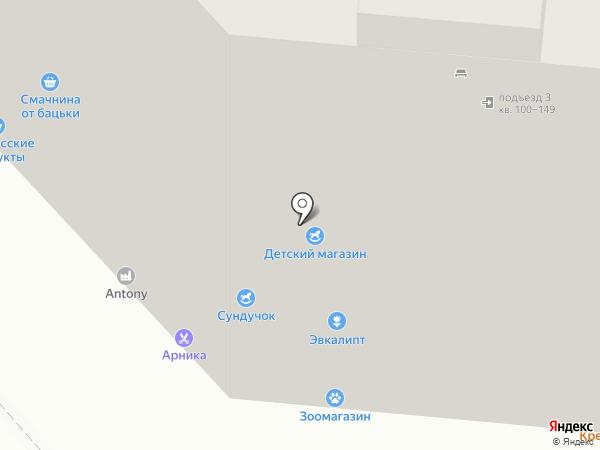 Булочная Мясная на карте Липецка