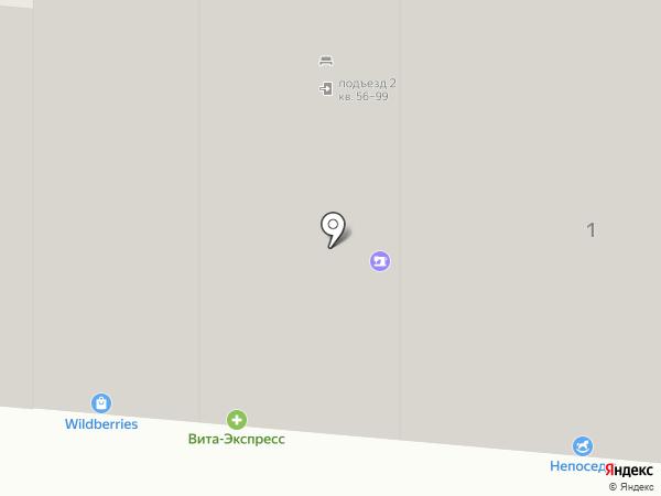 Автозапчасти на все иномарки на карте Липецка
