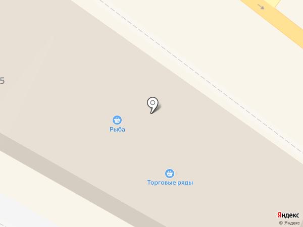 Магазин молочной продукции на карте Рыбного