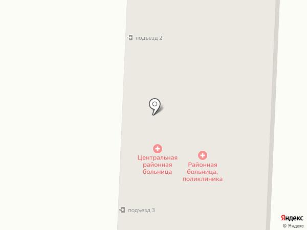 Поликлиника на карте Рыбного