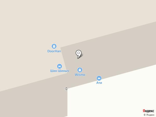 Шин Шиныч на карте Липецка