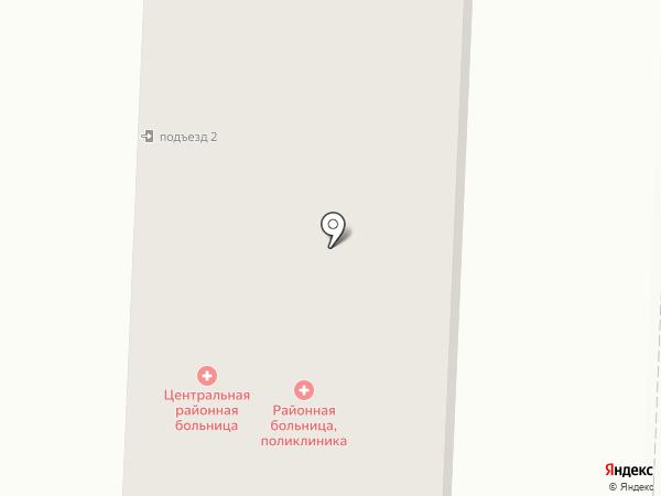 Аптечный пункт на карте Рыбного