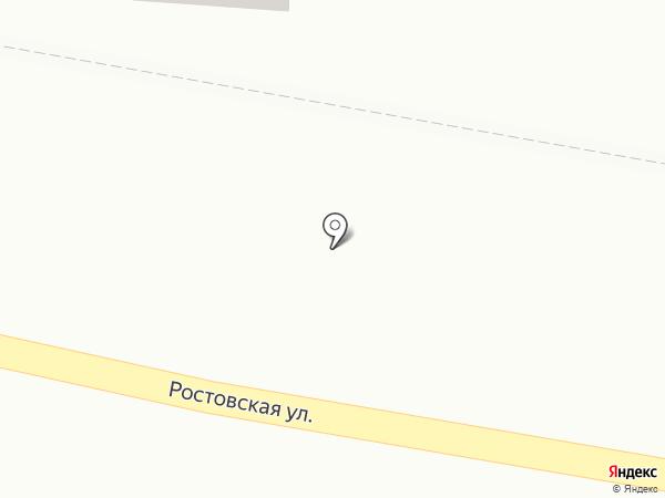 Киоск фастфудной продукции на карте Чалтыря