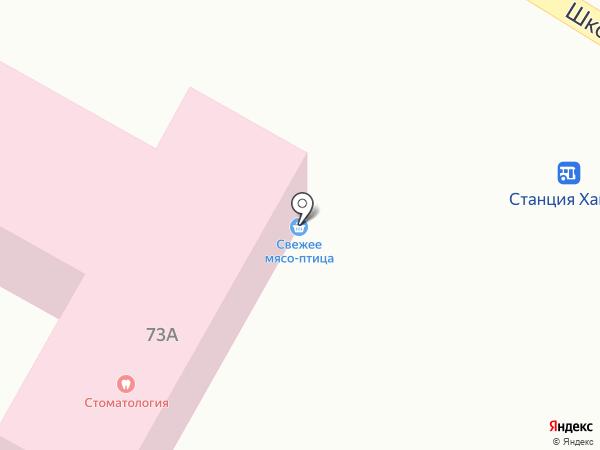 Мясной магазин на карте Калинина